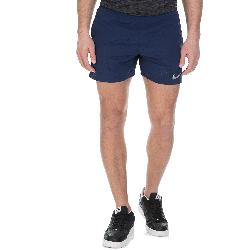 f2422b93f8c NIKE - Ανδρικό αθλητικό σορτς Nike μπλε 1539651.1-1417 23.90 € | oneclick.gr